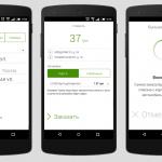 В мобильном приложении Privat24 запустили услугу вызова и оплаты такси