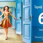 Киевстар начал тестирование 3G-сети в 15 городах, включая Кривой Рог, Жмеринку и Нововолынск
