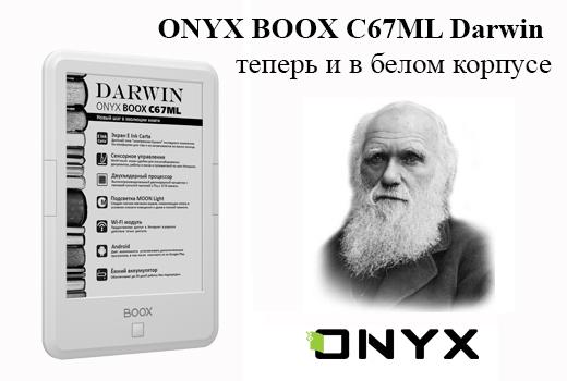 Darwin_white_news