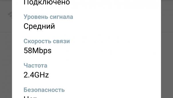 Screenshot_2015-08-31-12-30-46
