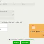 Yakaboo открыл доставку в почтоматы ПриватБанка