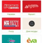 Приват24 оцифровал украинцам дисконтные карты