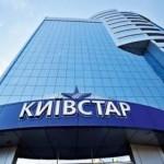 Горнолыжные курорты Закарпатья теперь с 3G-связью от Киевстар