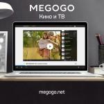 MEGOGO запускает два канала исключительно украинского кино и два канала с мультфильмами