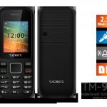 texet TM-99 — простой кнопочный телефон