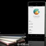 Oppo Find 9 – первый смартфон с 6 ГБ оперативной памяти