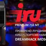 ПК iRU Premium 710 — флагман игровых ПК iRU