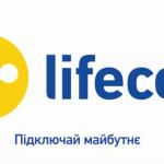 Оператор life:) становится lifecell