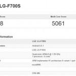 LG G5 протестирован в Geekbench