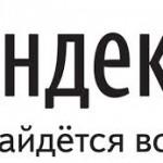 Как украинцы готовятся ко Дню влюбленных в Яндексе
