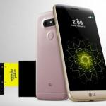 LG G5 появится в продаже с ценником в $675
