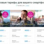 Киевстар представил новые 3G тарифы — с мобильным ТВ и музыкой