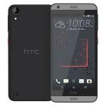 HTC Desire 530 – официальный старт продаж