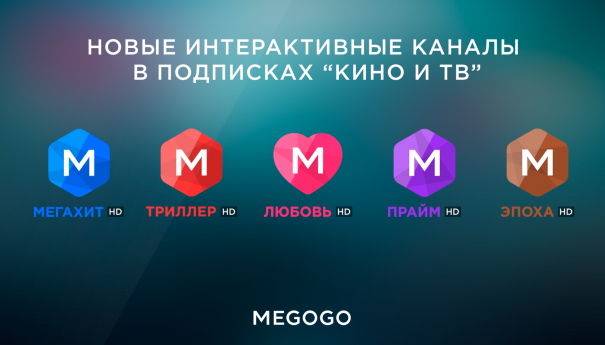 New-channels MEGOGO