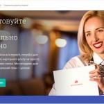 Google представляет в Украине обучающую программу Digital Workshop