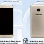 Смартфон Samsung Galaxy C5 – новые фото и уточненные спецификации