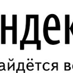 Что о Евровидении и Джамале интересует украинцев — Яндекс