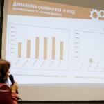 В Киеве состоялась конференция для первых лиц поставщиков ГК Retail Group