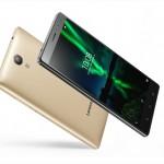 Lenovo представляет первый в мире фаблет с поддержкой технологии Project Tango — PHAB2 Pro