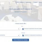 chooseit.org.ua — сервис для выбора ИТ-вуза