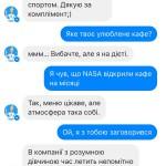 Зоряна – первый в Украине интеллектуальный чат-бот в Facebook Messenger