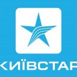 За год объем 3G-трафика корпоративных абонентов Киевстар вырос в 4,5 раза