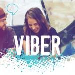Siri распознала Viber
