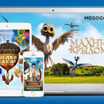 Интертелеком запустил новую подписку в онлайн-кинотеатре MEGOGO с защитой от рекламы