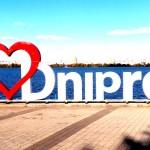 Укртелеком инвестирует 400 млн. грн. в Днепр
