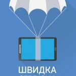 Сервисное обслуживание от Samsung становится ещё  более клиентоориентированным