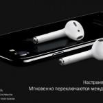 Apple iPhone 7: Price.ua сравнил предложения украинских интернет-магазинов