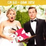 Абоненты Киевстар первыми увидят премьеры сериалов «Лучшая неделя моей жизни» и «Кандидат»