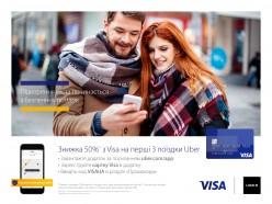 Visa&Uber joint campaign
