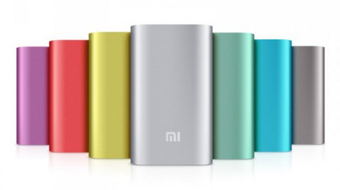 Xiaomi-Powerbank