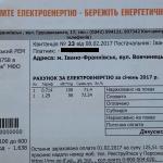 В Украине запустили технологию мгновенной оплаты коммунальных платежей через QR-коды