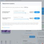 Киевстар и ПриватБанк запустили услуги онлайн-кредитования на сайте компании