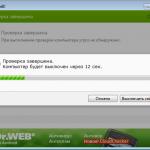 «Доктор Веб» обнаружил Windows-троянца, заражающего Linux-устройства