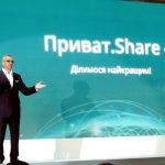 Приватбанк предлагает создать ЦНАПы на базе отделений банка — ФОТО, ВИДЕО