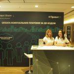 ПриватБанк увеличил сеть POS-терминалов до 150 тысяч