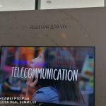 MTI представила в Украине оборудование Huawei