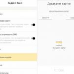 Яндекс.Такси запускает безналичную оплату в Харькове, Днепре и Одессе