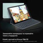 Samsung сообщает о старте предзаказа на планшет Galaxy Tab S3 в Украине
