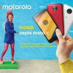 Motorola пополняет линейку бюджетными смартфонами Moto C и С Plus