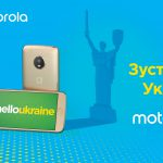 Motorola объявила челлендж «Transform the Smartphone» для разработчиков в Европе