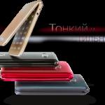 teXet ТМ-400 — стильный телефон в форм-факторе раскладушка