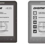 Доступна новая прошивка для электронных книг Digma