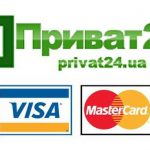 ПриватБанк подготовит украинцев к безвизу
