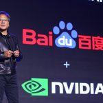 NVIDIA и Baidu объявляют о масштабном сотрудничестве в области искусственного интеллекта