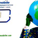 Lycamobile предложил тарифы с дешевыми международными звонками
