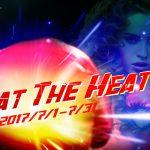 GIGABYTE анонсирует конкурс для оверклокеров Beat The Heat
